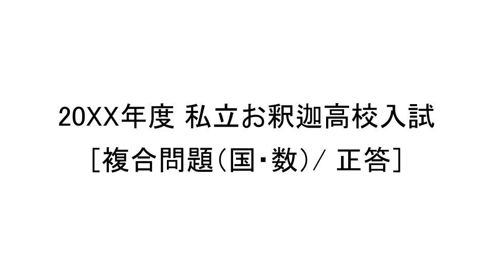 f:id:EMmiZooki:20210116190527j:plain