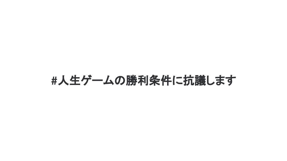 f:id:EMmiZooki:20210307185110j:plain