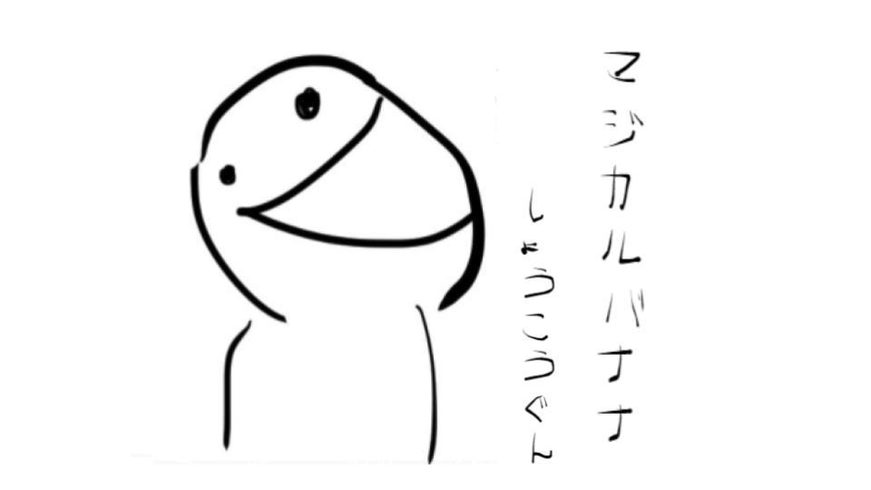 f:id:EMmiZooki:20210610111333j:plain