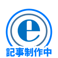 f:id:EPOCALC:20210116121329p:plain
