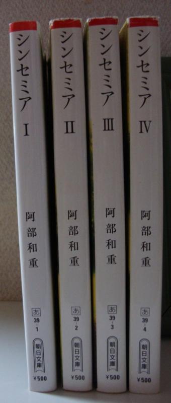 f:id:EPOM:20111109182808j:image:w360