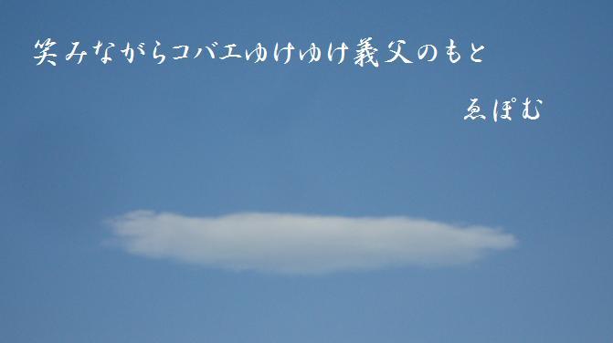 f:id:EPOM:20130708042037j:image