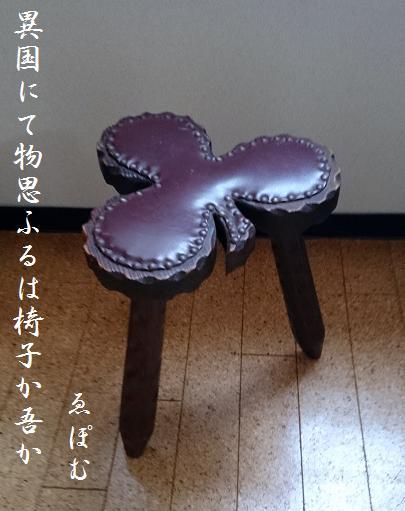 f:id:EPOM:20141213042608j:image