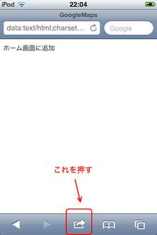 $EPoch Official Blog-iPhone Screenshot