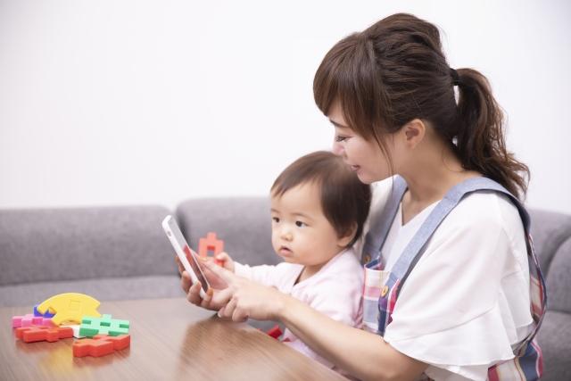 ママワークスで家事・育児のスキマ時間を利用できる副業を探そう