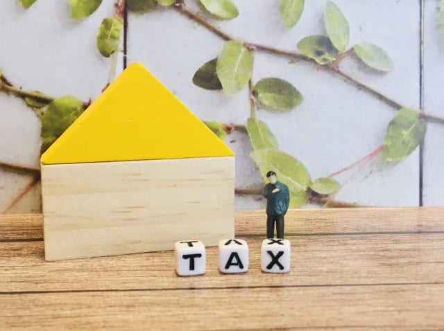 PayPay請求書払いで不動産取得税を支払う方法