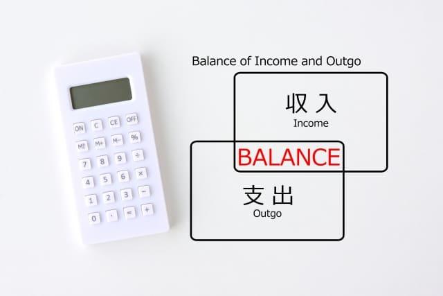 【実例】賃貸併用住宅の収支を公開!