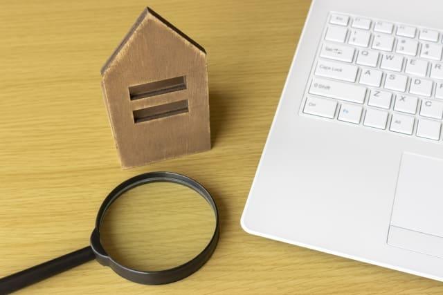 中古戸建て投資物件の探し方
