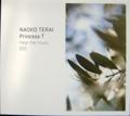 NAOKO TERAI / PRINCESS T hear the music 5 ( CD )