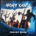 MORY KANTE / AKWABA BEACH ( CD )