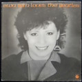 EWA BEM / LOVES THE BEATLES ( LP )