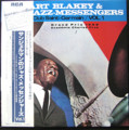 ART BLAKEY & THE JAZZ MESSENGERS / AU CLUB ST. GERMAIN VOL.1 ( 1980 JAPANESE press ) ( LP )