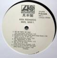 ANN RICHARDS / ANN,MAN! ( 1975 JAPANESE press ) ( LP )