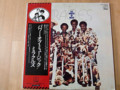 MIRACLES / THE POWER OF MUSIC ( 1976 JAPANESE press ) ( 帯付 ) ( LP )