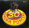 SONORA PONCENA / 30th ANNIVERSARY VOL.1 ( LP )