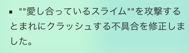 f:id:ET_makico:20201127103953j:plain