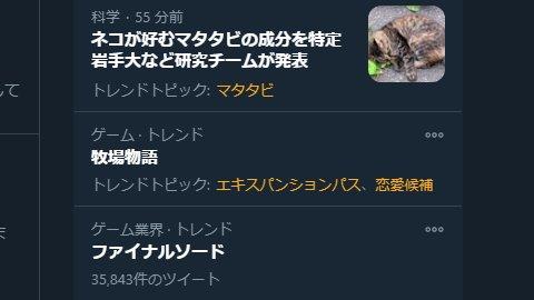 f:id:ET_makico:20210125082632j:plain