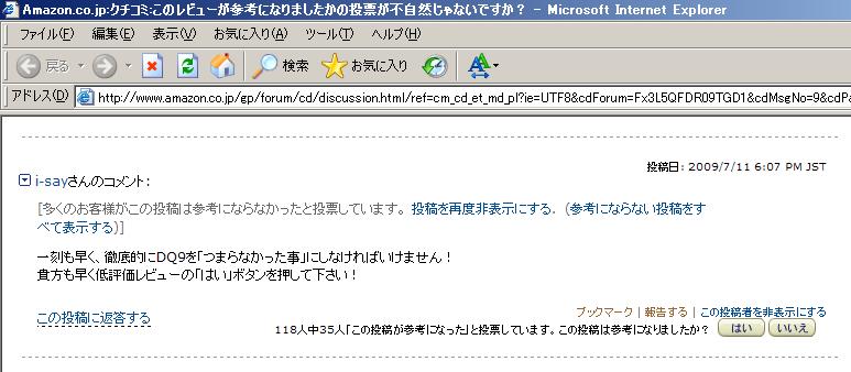 f:id:EXAPON:20090712193958p:image