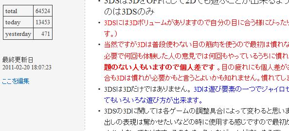 f:id:EXAPON:20110221064455p:image