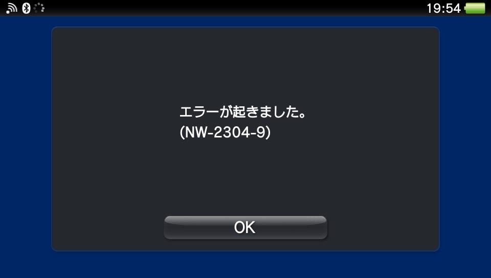 f:id:EXTRA0304:20210423201537j:plain