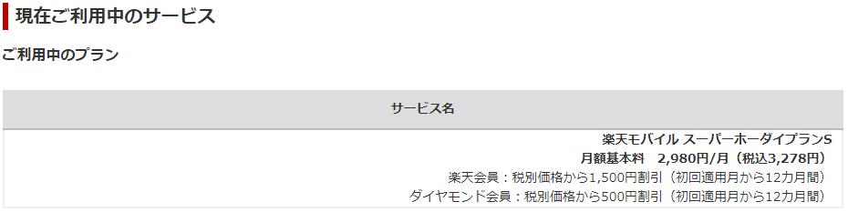 f:id:E_Akama:20210412065919p:plain