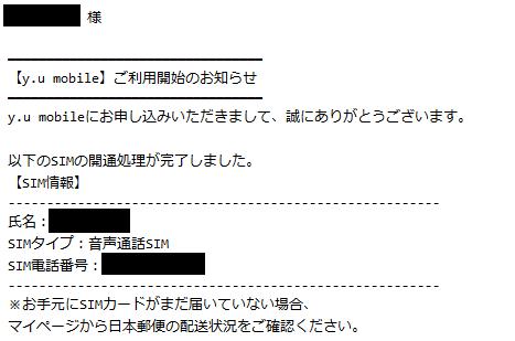 f:id:E_Akama:20210412091319p:plain
