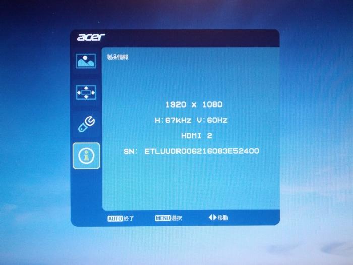 20120807081648