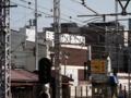 ミミハナノドイソノ@堺東駅 電車からみえたよね~~