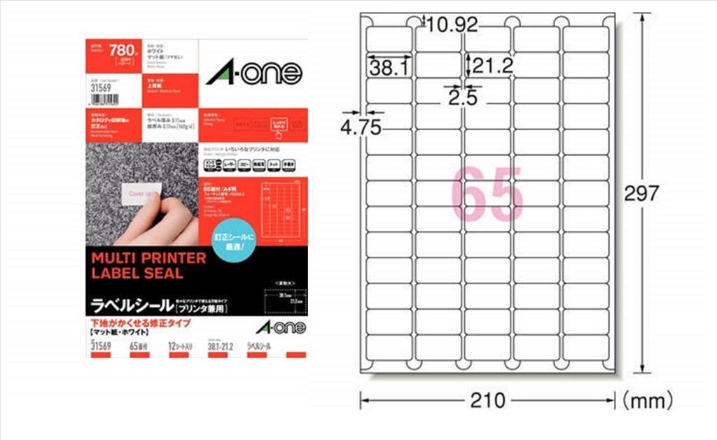f:id:EasyPOS:20161005165827j:plain