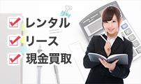 f:id:EasyPOS:20161101095123j:plain