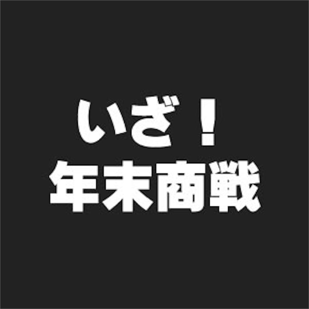 f:id:EasyPOS:20161114221801j:image