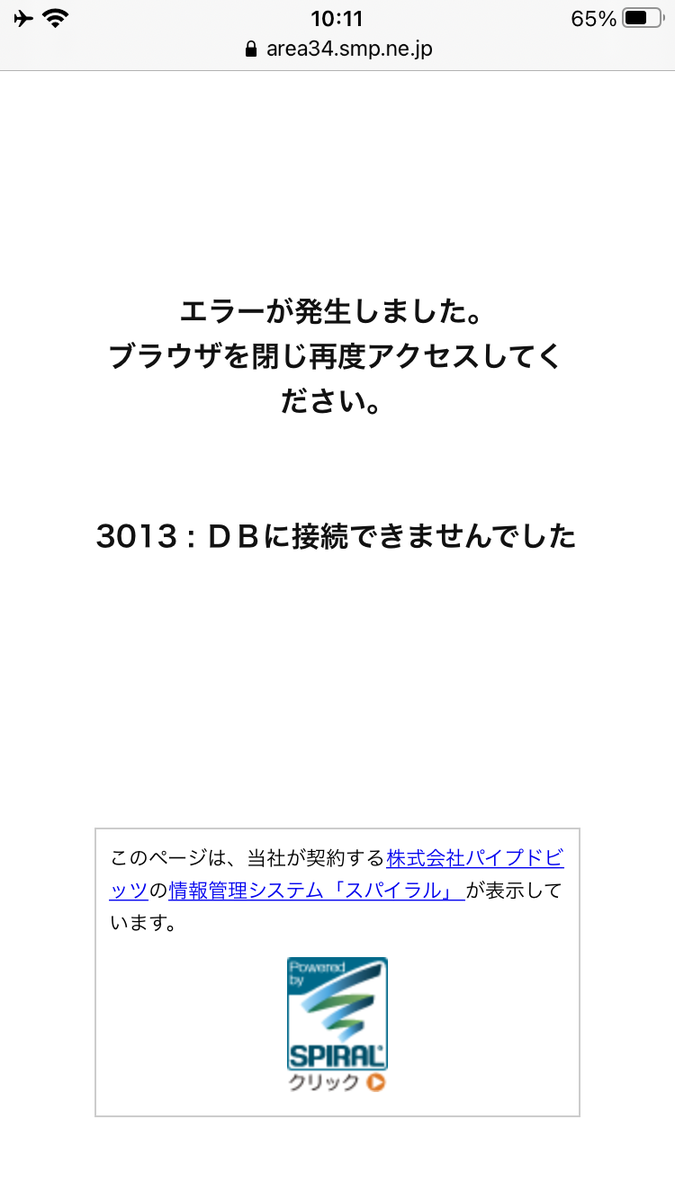 f:id:Ebiss:20210510185909p:plain:w200