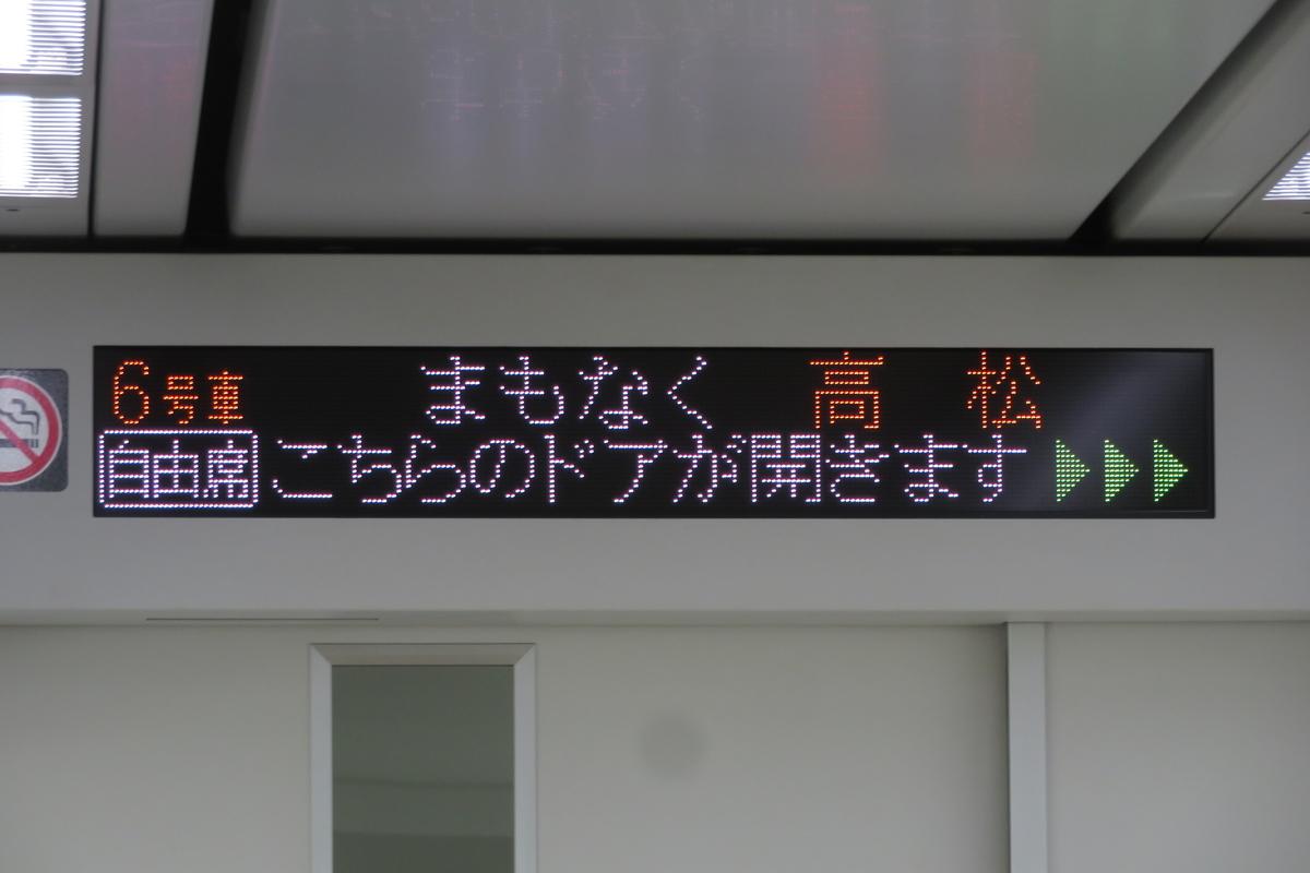 f:id:EchigoSone:20210620014916j:plain