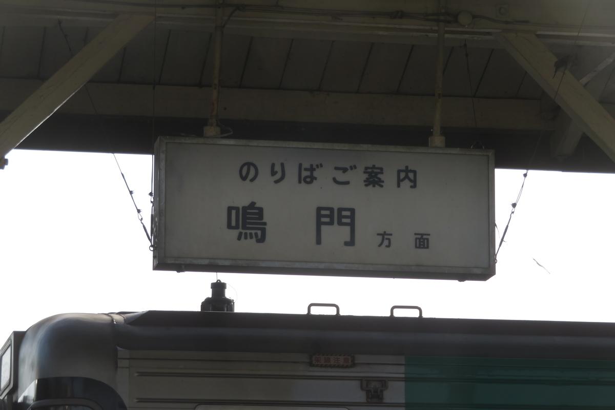 f:id:EchigoSone:20210620123837j:plain