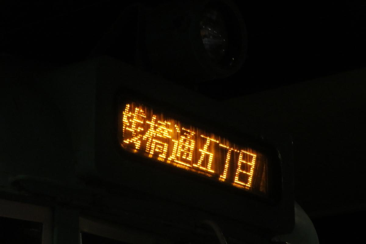 f:id:EchigoSone:20210620141916j:plain