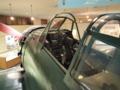 [鹿屋][零戦]海上自衛隊鹿屋基地資料館に展示されている、零式艦上戦闘機のコクピ