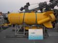 [海上自衛隊][ながしま][S-7]自走式機雷処分具のS-7。