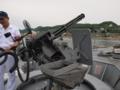 [海上自衛隊][ながしま][20mm機銃]機雷処分用の20mmバルカン砲。