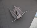 [海上自衛隊][ながしま]掃海艇「ながしま」の錨。