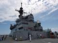 [海上自衛隊][しもきた]輸送艦「しもきた」の艦橋部分。