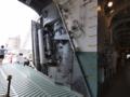 [海上自衛隊][しもきた]サイドランプのハッチ駆動部。