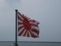 [海上自衛隊][ちょうかい][自衛艦旗]護衛艦「ちょうかい」の自衛艦旗。
