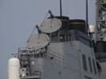 [海上自衛隊][ちょうかい][SPG-62]護衛艦「ちょうかい」の後部射撃指揮装置。