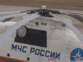 [Mi-26]メインロータ周辺