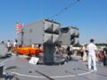 [海上自衛隊][あまぎり][シースパロー]護衛艦「あまぎり」のシースパロー短SAMランチャー。