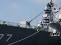 [海上自衛隊][あたご][Mk45 Mod4]八戸港岸壁より。「あたご」主砲が朝の動作試験をやってました。