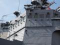 [海上自衛隊][まきなみ]艦橋の増設装甲が厳めしい護衛艦「まきなみ」。