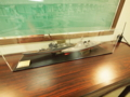 [海上自衛隊][あたご]護衛艦「あたご」の艦内に展示されていた模型。