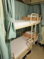 [海上自衛隊][あたご]護衛艦「あたご」艦内の乗員居室。整頓された寝台です。
