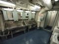 [海上自衛隊][あたご]護衛艦「あたご」艦内の手洗い場。